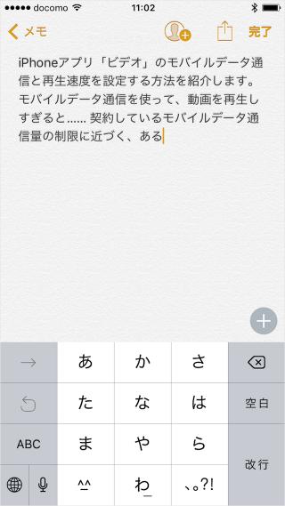 mac-iphone-universal-clipboard-handoff-11