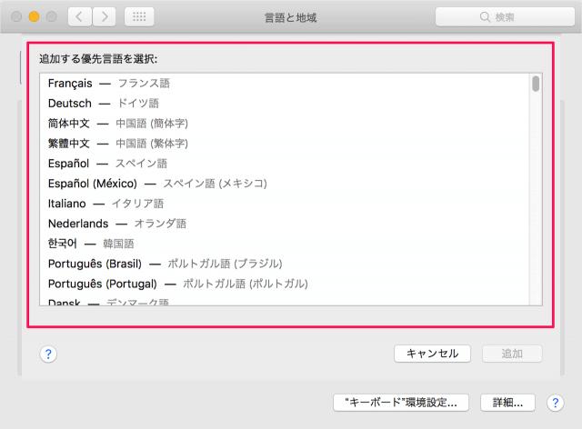 mac-language-change-05
