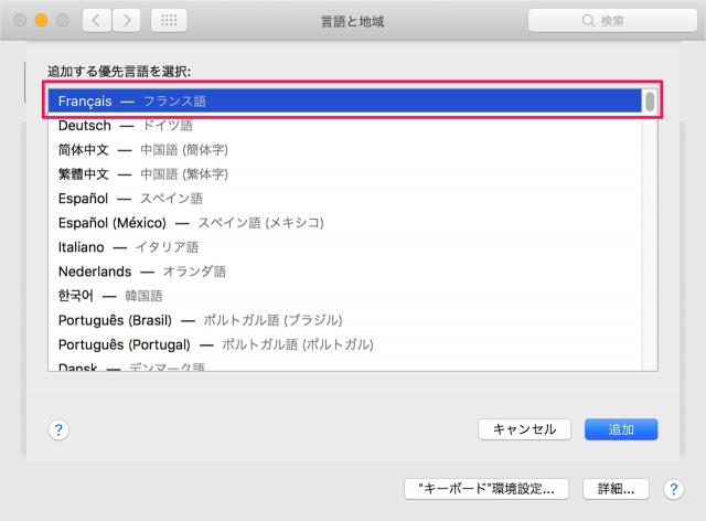 mac-language-change-06