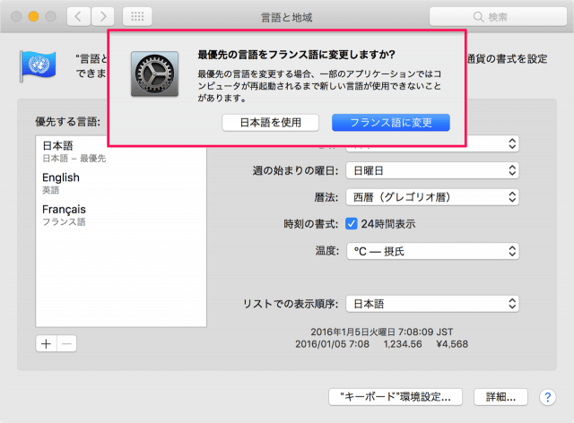 mac-language-change-07