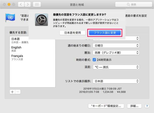 mac-language-change-08