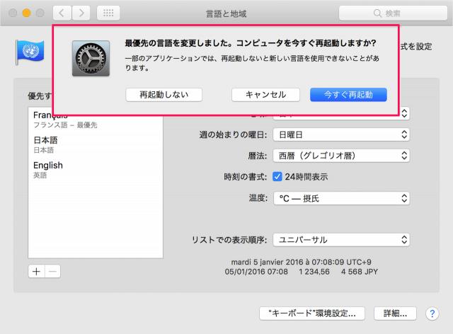 mac-language-change-10