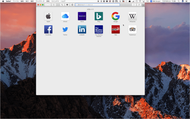 mac-manage-windows-maximize-02