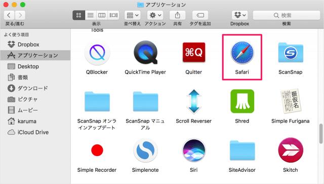 mac-manage-windows-maximize-03