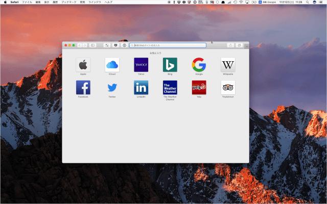 mac-manage-windows-maximize-07