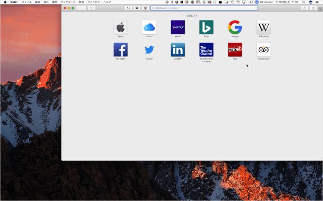 mac-manage-windows-maximize-09
