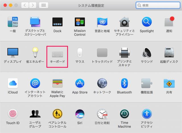 mac-touch-bar-display-settings-02