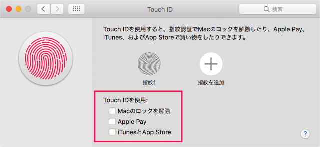 mac-touch-bar-touch-id-07