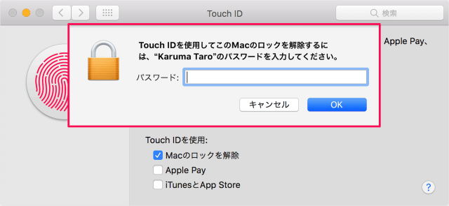 mac-touch-bar-touch-id-08