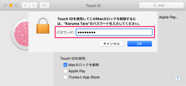 mac-touch-bar-touch-id-09