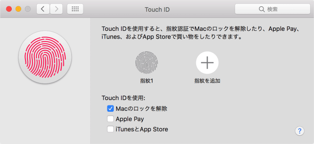 mac-touch-bar-touch-id-10
