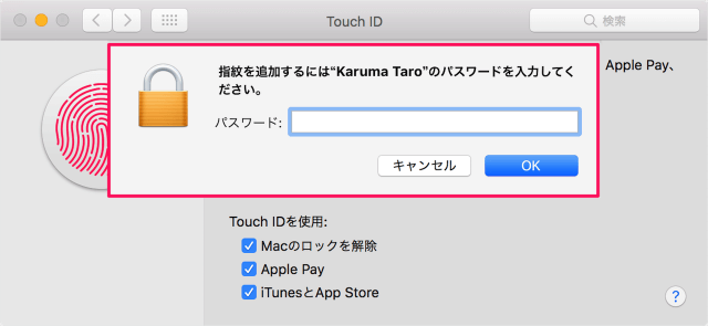 mac-touch-bar-touch-id-finger-print-05