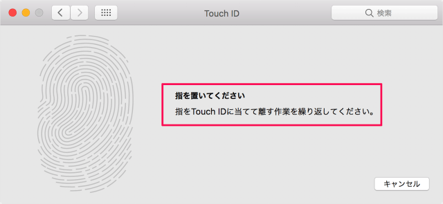 mac-touch-bar-touch-id-finger-print-06