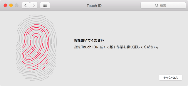 mac-touch-bar-touch-id-finger-print-09