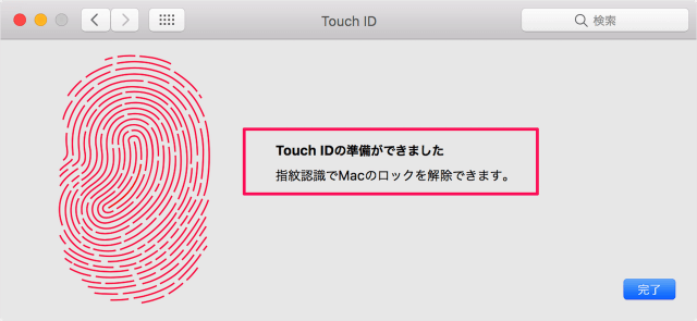mac-touch-bar-touch-id-finger-print-10
