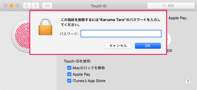 mac-touch-bar-touch-id-finger-print-16