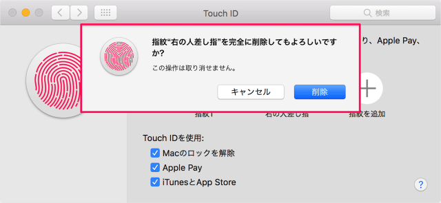 mac-touch-bar-touch-id-finger-print-17