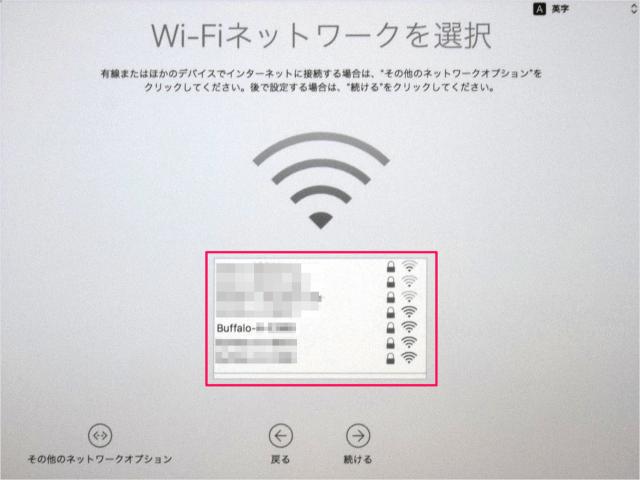 macbook-pro-init-setting-05
