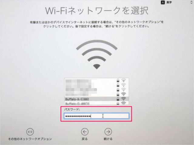 macbook-pro-init-setting-06