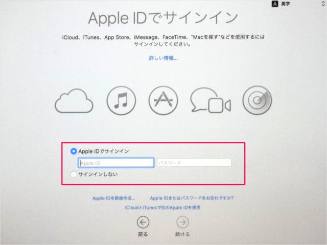 macbook-pro-init-setting-09