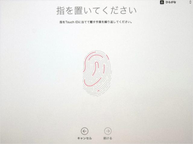 macbook-pro-init-setting-17