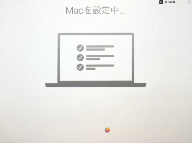 macbook-pro-init-setting-19