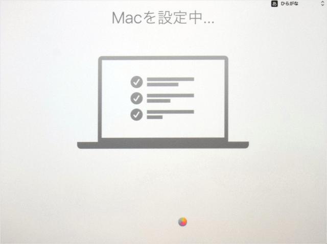 macbook-pro-init-setting-19