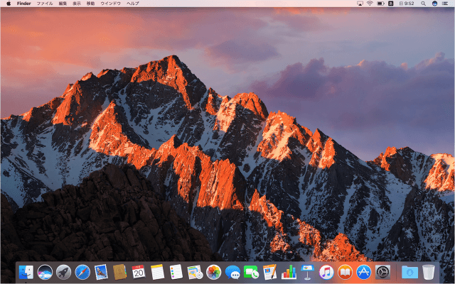 macbook-pro-init-setting-20