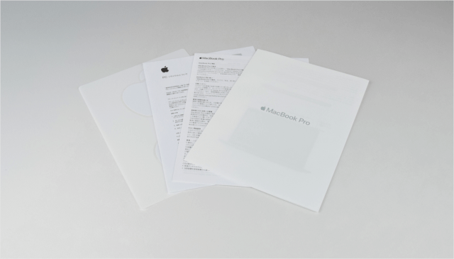 macbook-pro-late-2016-open-09