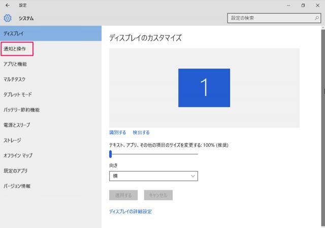 windows-10-notification-a03