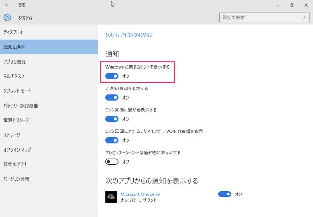 windows-10-notification-a06