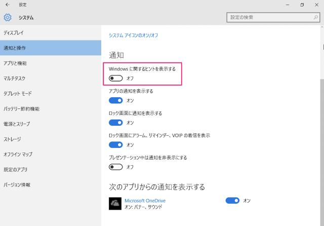windows-10-notification-a07