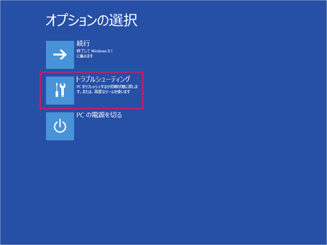 windows-8-8-1-safe-mode-09