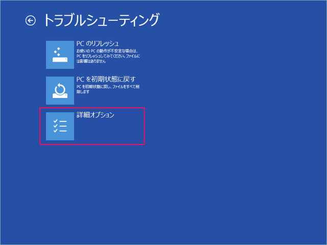 windows-8-8-1-safe-mode-10