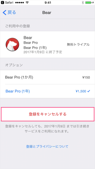app-bear-cancel-subscriptions-16