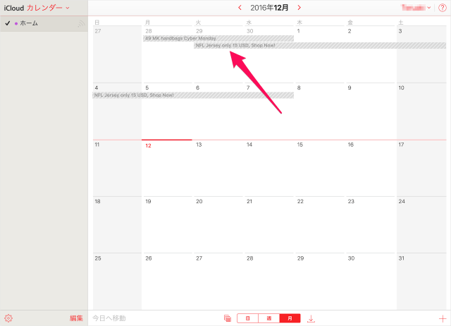 apple-icloud-calendar-spam-delete-03
