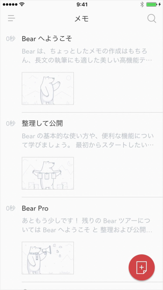 iphone-ipad-app-bear-02