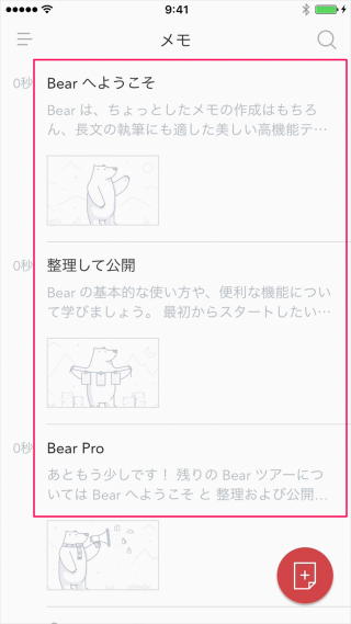 iphone-ipad-app-bear-03