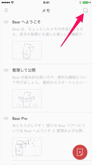 iphone-ipad-app-bear-04