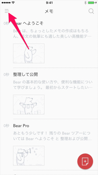 iphone-ipad-app-bear-05