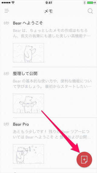 iphone-ipad-app-bear-09
