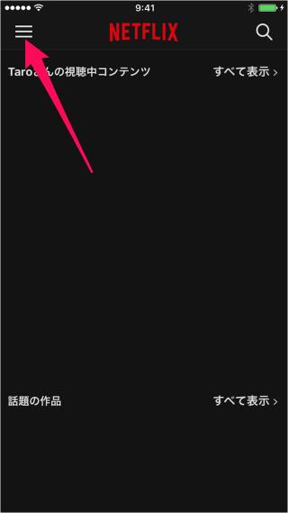 iphone-ipad-app-netflix-download-02