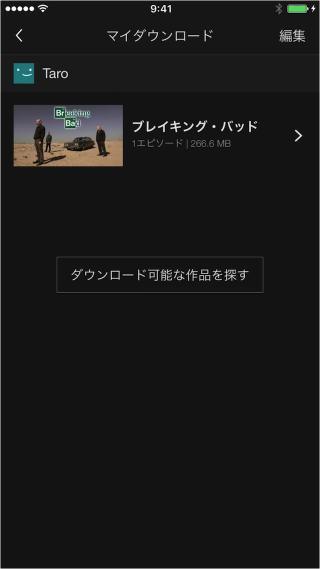 iphone-ipad-app-netflix-download-09