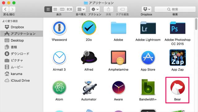 mac-app-bear-01