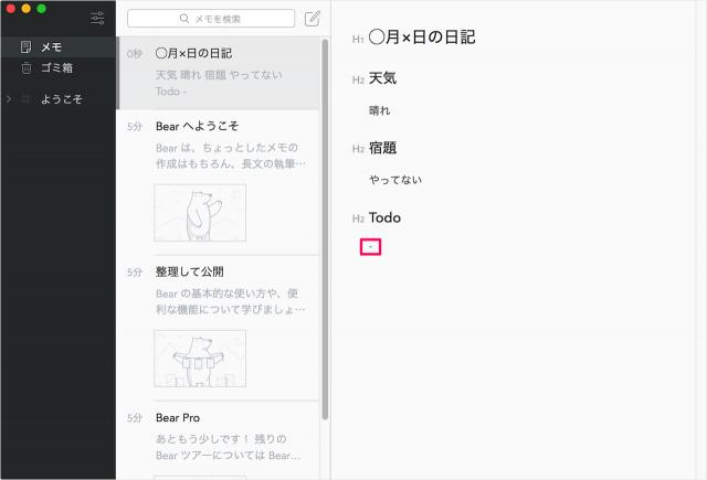 mac-app-bear-13