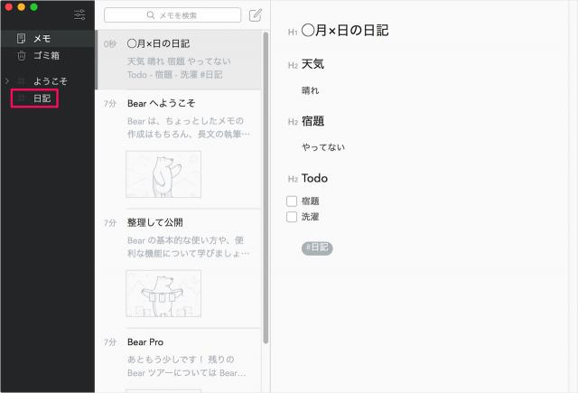 mac-app-bear-16