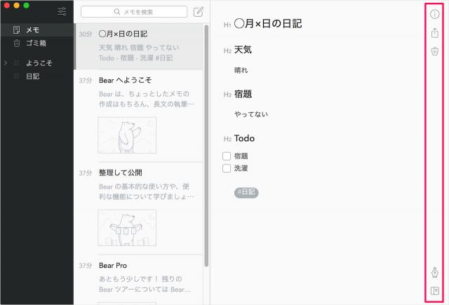 mac-app-bear-17