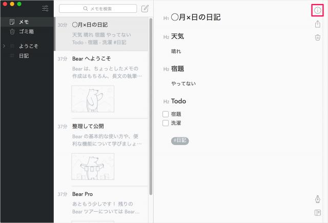 mac-app-bear-18