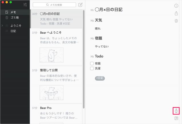 mac-app-bear-20