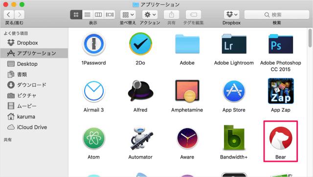 mac-app-bear-pro-upgrade-01